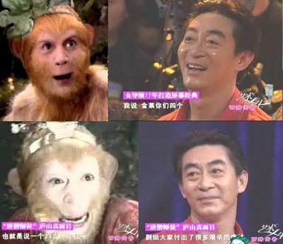 """Tôn Ngộ Không đến VN và muốn sưu tầm """"khỉ"""" (Chibooks trên Thể thao văn hóa)"""