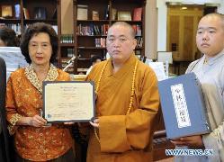 Chùa Thiếu Lâm tặng sách cho Thư viện Quốc hội Mỹ