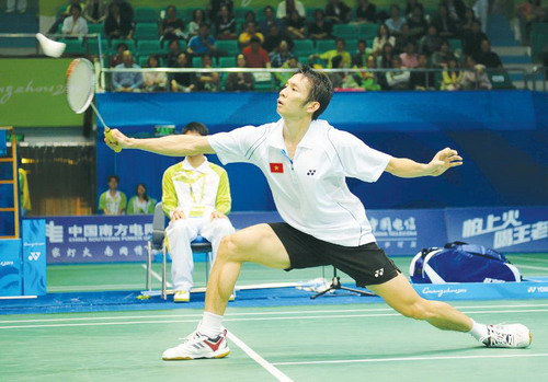 Cap nhat Olympic: Tam diem Tien Minh