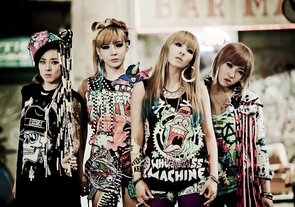 Fans sốc với khuôn mặt 'không tô vẽ' của thành viên 2NE1