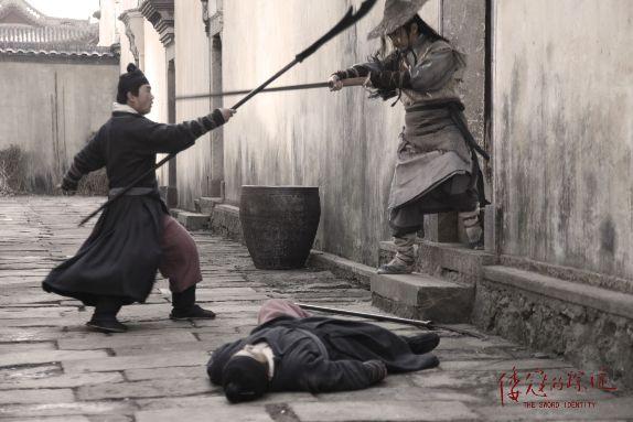 Xem phim Thích Khách Bí Hiểm - The Sword Identity 2012