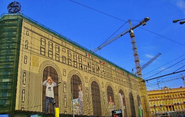 Detsky Mir, công trình cuối cùng của kiến trúc sư Alexei Dushkin là một phần không thể tách rời của Moskva.