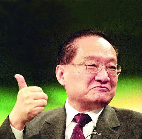 Nhà văn Kim Dung hoàn tất khóa học tiến sĩ