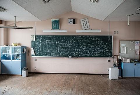 Những thị trấn ma sau thảm họa Fukushima ảnh 2