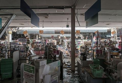 Những thị trấn ma sau thảm họa Fukushima ảnh 3