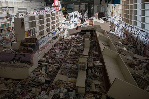 Những thị trấn ma sau thảm họa Fukushima ảnh 5