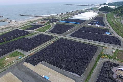 Những thị trấn ma sau thảm họa Fukushima ảnh 17