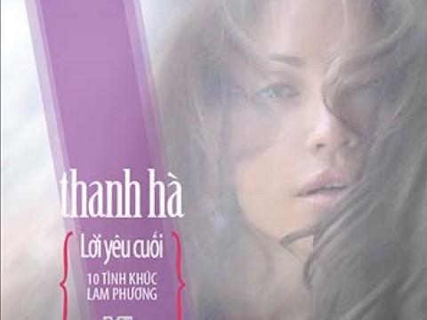 Thanh Hà hát Lam Phương