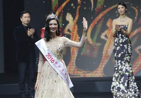 Hoa hậu Hoàn vũ Trung Quốc không xấu tệ như đồn thổi - Ảnh 2.