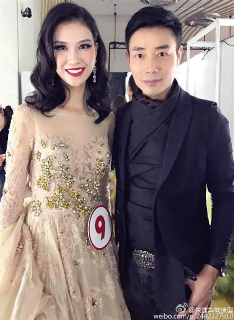 Hoa hậu Hoàn vũ Trung Quốc không xấu tệ như đồn thổi - Ảnh 3.