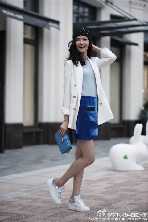 Hoa hậu Hoàn vũ Trung Quốc không xấu tệ như đồn thổi - Ảnh 4.