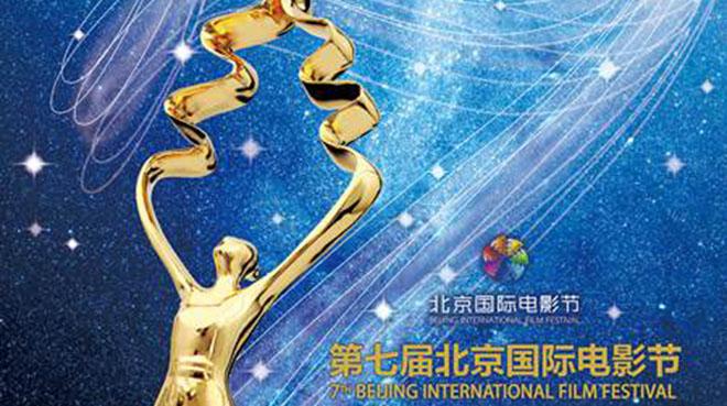 Chỉ 2 phim Trung Quốc trong số 15 phim tranh giải cao nhất nhất tại LHP Quốc tế Bắc Kinh