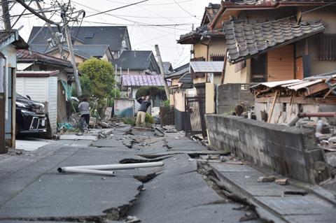Cập nhật tình hình Động đất tại Kumamoto Nhật Bản.