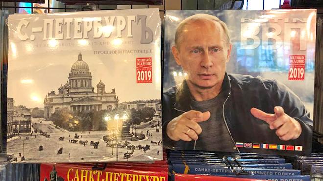Trên những nẻo đường nước Nga: World Cup, 'vũ khí mềm' của Putin